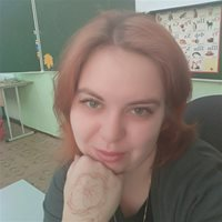 ******* Алёна Константиновна