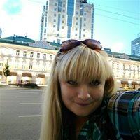 ******** Лолита Юрьевна