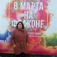********** Татьяна Леонидовна