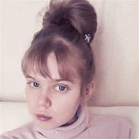 ******* Анастасия Вячеславовна
