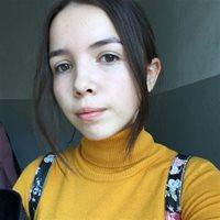 ********** Рената Вадимовна