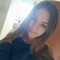 ********* Юлия Руслановна
