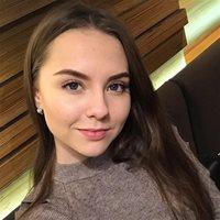 *********** Юлия Александровна