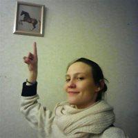 ********* Анастасия Витальевна