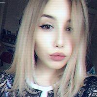 ******* Евгения Алексеевна