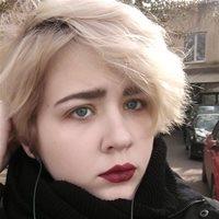 ****** Мария Вячеславовна