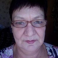 ********* Людмила Анатольевна