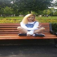 ********* Вита Сергеевна