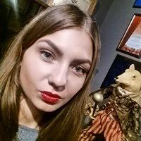 Анастасия Алексеевна, Репетитор, Балашиха, улица Твардовского, Балашиха