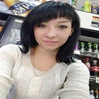 ******** Альбина Владимировна