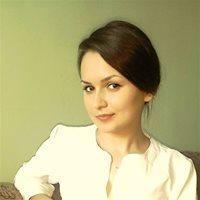 ******** Татьяна Ивановна