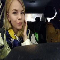 Мария Алексеевна, Репетитор, Москва,Ангарская улица, Дегунино Западное