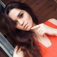 ****** Елизавета Игоревна