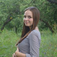****** Кристина Николаевна