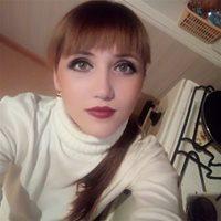 ******** Александра Валерьевна