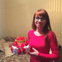 ****** Анастасия Евгеньевна