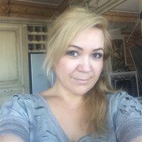 ******** Альмира Мунировна