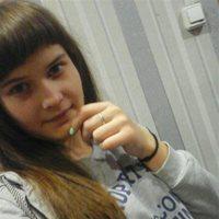 ****** Татьяна Сергеевна