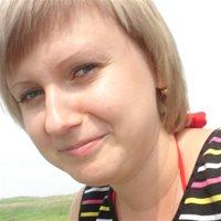 ******** Светлана Валерьевна