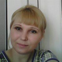 ********** Марина Александровна
