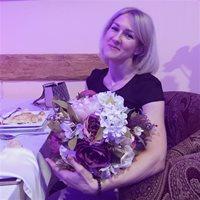 ********** Марина Николаевна