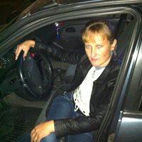 ******* Татьяна Анатольевна