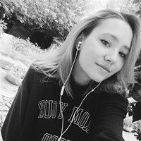 ******* Екатерина Вадимовна