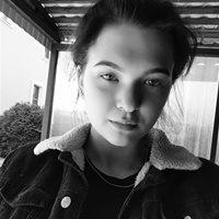 ******* Александра Михайловна