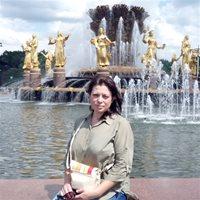 ******* Диана Сергеевна