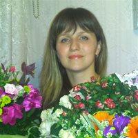 Александра Александровна, Няня, Котельники, Новая улица, Котельники