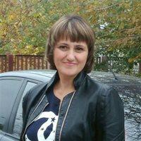 ********* Ирина Романовна