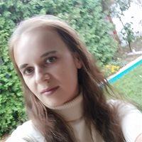 ********* Кристина Анатольевна