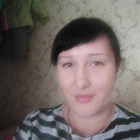 * Эльмира Фаритовна