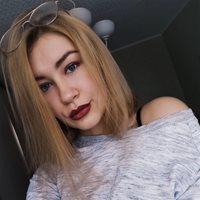 ******* Анастасия Алексеевна