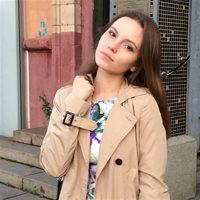 ****** Арина Антоновна