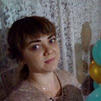 ********* Софья Игоревна