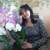 ******* Светлана Григорьевна