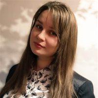 ********** Виктория Викторовна