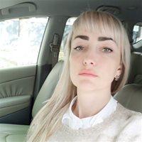 ******** Ольга Степановна