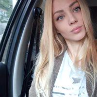 ******** Екатерина Евгеньевна