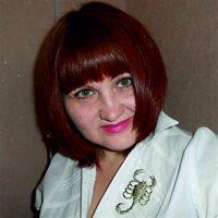 ********* Марина Геннадиевна
