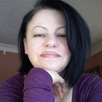 **** Элла Владимировна