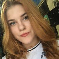 ******** Диана Витальевна