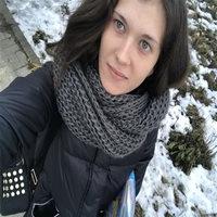 *********** Ирина Ивановна