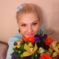 ********** Екатерина Михайловна