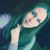 ******** Анна Васильевна