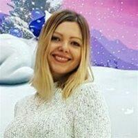 ******* Мария Игоревна