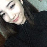 ******* Рам Раисовна