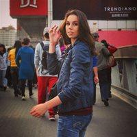 Репетитор, Мытищи, 3-я Парковая улица, Лосиноостровский, Мария Андреевна