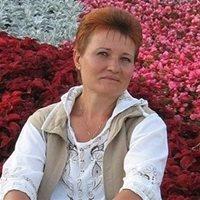 ********** Ирина Петровна